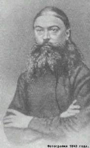 Ivan Nikolajevič Šidlovskij (okolo roku 1843)